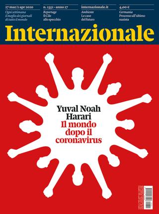 Internazionale 1351