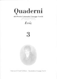 Quaderni Premio Acerbi