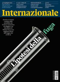 Internazionale 1412