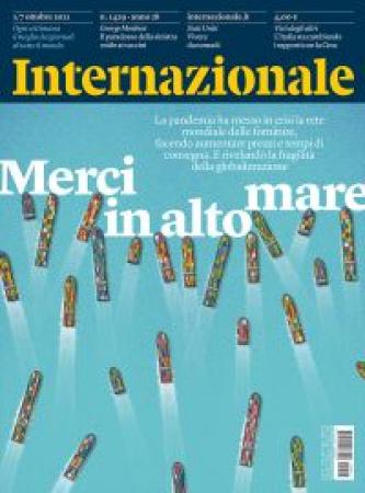 Internazionale 1429
